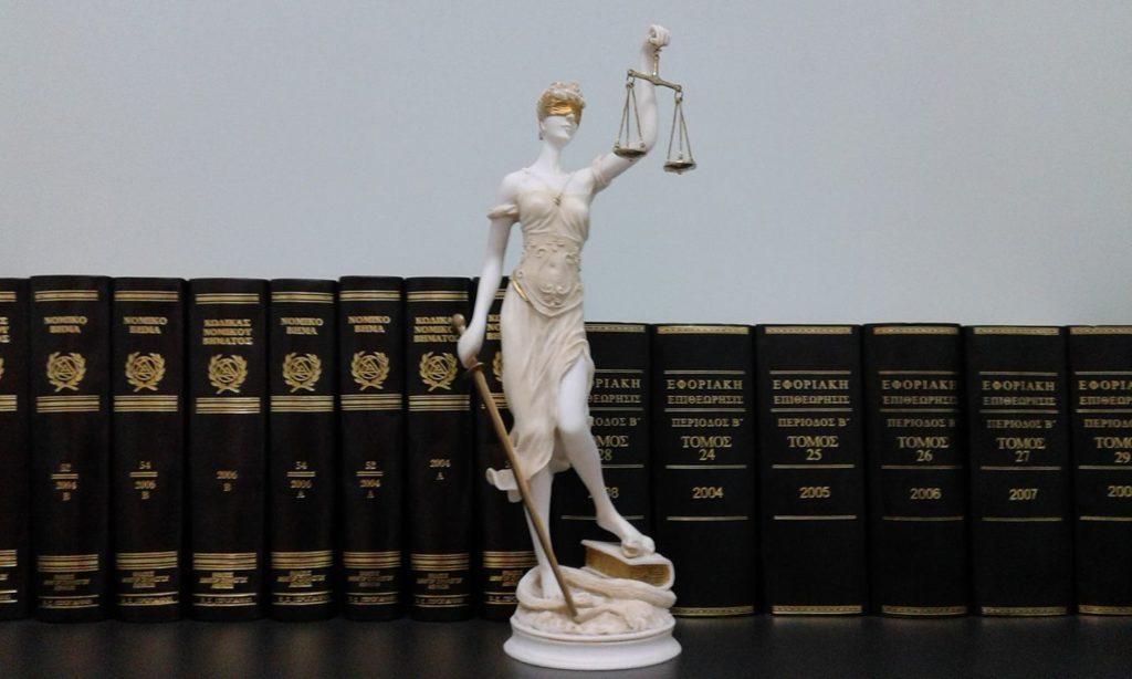 Νομικό βήμα δικηγόρου Βασιλικής Γερογιάννη