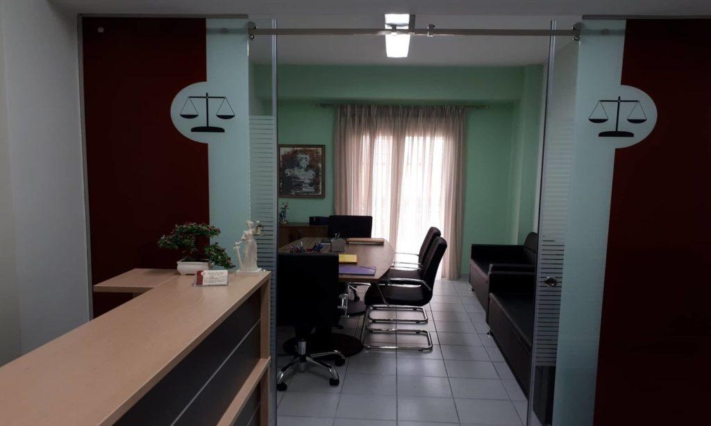 Δικηγορικό Γραφείο Βασιλικής Γερογιάννη - Γραμματεία